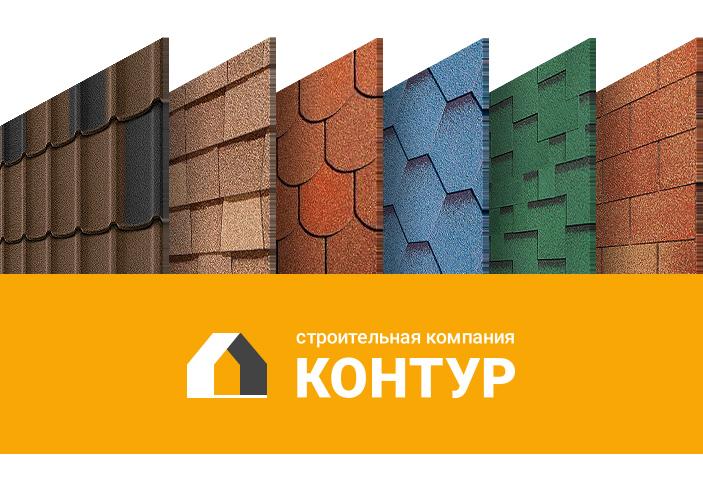 kontur-logo
