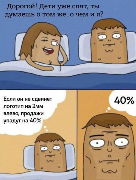 Конверсия на 40%