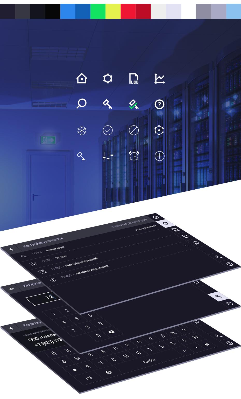 icons-5